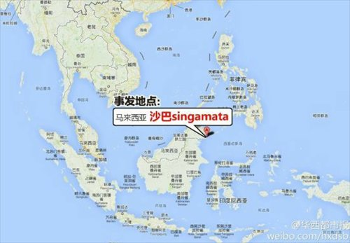 malaysia and china map Chinese Tourist Kidnapped In Malaysia Global Times malaysia and china map