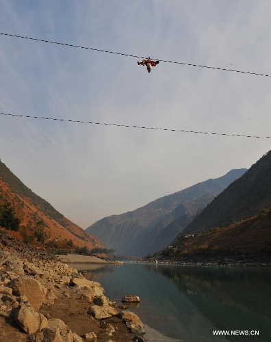 Zip Lines Traditional Transportation Method Along Nujiang River