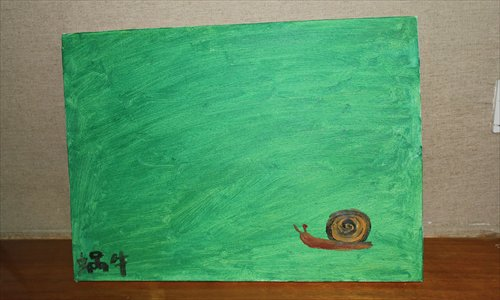 Painting of a snail