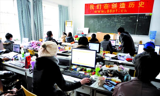 Universiti di China Ajar Pelajar Cara untuk Menjadi Terkenal di Internet