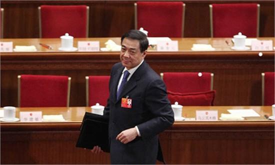Link to Bo Xilai's post as national legislator terminated