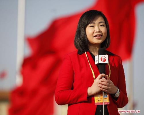 19th CPC National Congress: An Analysis