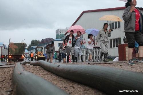 Da Hinggan Ling China  city photos : People from Da Hinggan Ling