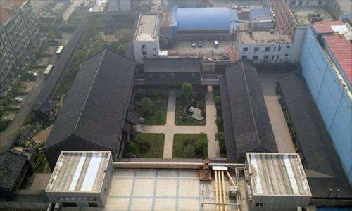 Link to Probed PLA officer's lavish life revealed