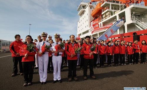 China's icebreaker Xuelong, or