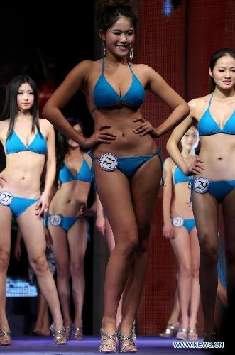 Womens asses in tight bikinis porn