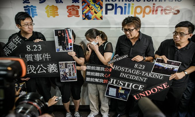 Link to Hong Kong declares sanction against the Philippines for hostage crisis
