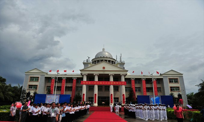 The Sansha city government holds an opening ceremony on Yongxing Island, Hainan Province on Tuesday. Photo: CFP