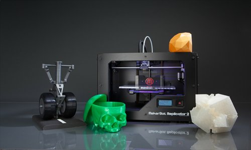 Items 3D printed by the MakerBot Replicator 2, the latest desktop 3D printer model from MakerBot Industries, a Brooklyn-based company known for its small 3D printers. Photo: CFP