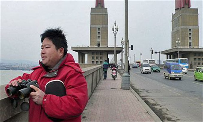 Chen Si Photo: IC