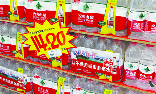 Nongfu Spring mineral water is displayed at a supermarket in East China's Jiangsu Province, with a notice saying that it never contains tap water. Photo: CFP