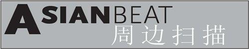 Asian Beat