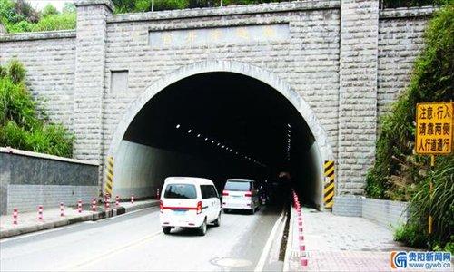 Guanjingnan Тоннель в Цзуньи провинции Гуйчжоу