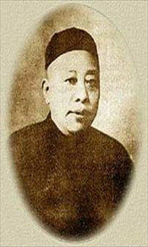 Huang Jinrong