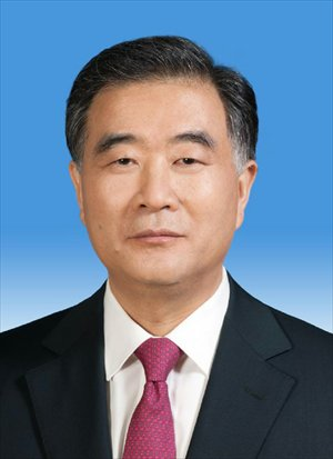 Wang Yang is endorsed as the vice-premier of China's State Council at the sixth plenary meeting of the first session of the 12th National People's Congress (NPC) in Beijing, capital of China, March 16, 2013. (Xinhua)