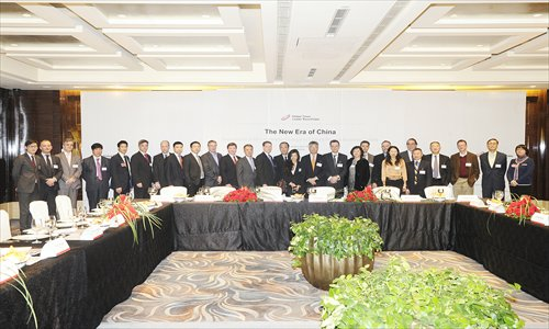 Representatives at the 10th Global Times Leader RoundTable. Photo: Li Hao/GT