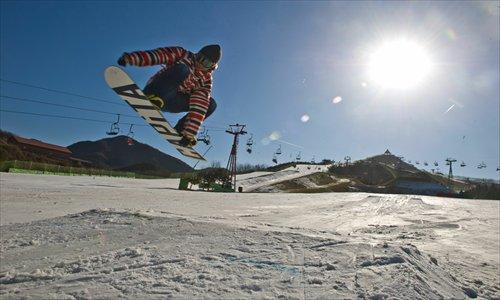 snowboarding s  snowboarding;