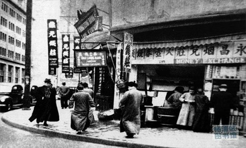 Small money shops, known as qianzhuang, were easy to find in Shanghai in the late 19th and early 20th centuries.