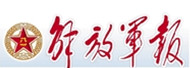 PLA Daily logo