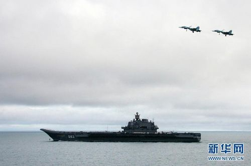 Receiving most of its military heritage from the former Soviet Union, Russia now operates the Admiral Kuznetsov, with a displacement of more than 67,000 metric tons. Photo: Xinhua