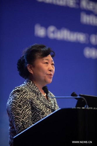 Chinese Vice Minister of Culture Zhao Shaohua addresses the opening ceremony of the International Conference on