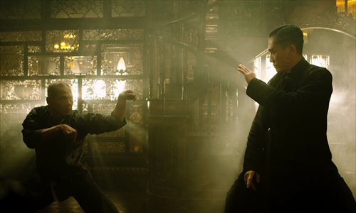 A scene from <em>The Grandmaster</em> Photo: CFP