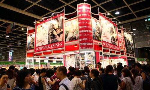 Book fans pack into the 2012 Hong Kong Book Fair in July Photo:CFP
