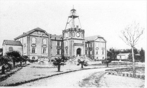 The historic Xujiahui Observatory