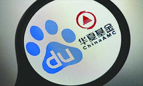 Logo of Baidu and China Asset Management Co (ChinaAMC)  Photo: IC