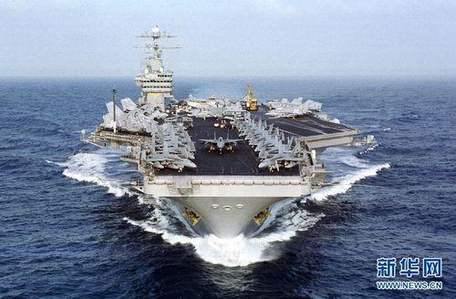 US aircraft carrier Dwight D. Eisenhower. Photo: Xinhua