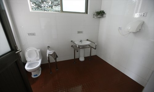 A unisex toilet in Changfeng Park Photo: Cai Xianmin/GT