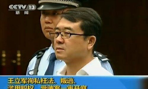 Wang Lijun, Chongqing's former vice mayor and police chief, stands trial on Tuesday in a court in Chengdu. Photo: CFP