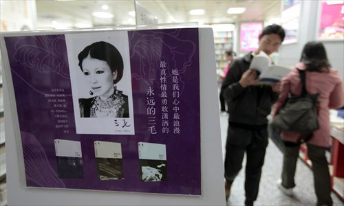 San Mao's books are still popular at many Chinese book stores. Photo:CFP