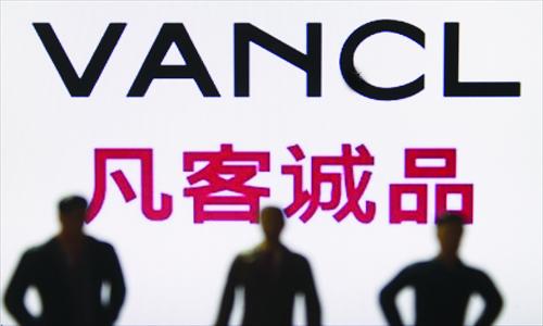Vancl's logo Photo: CFP