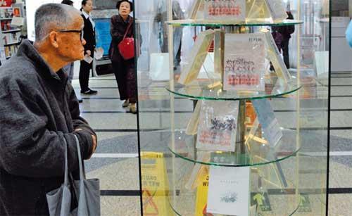 Books written by Mo Yan are displayed in a book store in downtown Beijing. Photos: Li Hao/GT
