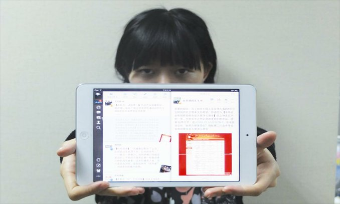 With i-Pad Photo: Wu Gang/GT