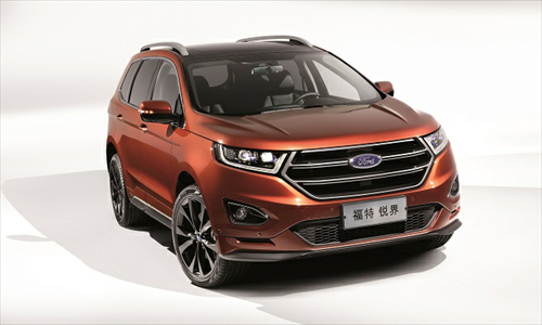 changan ford joint ventures Study guides get your head around tough topics at a-level with our teacher written guides learn more.