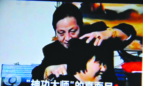 Video footage shows self-proclaimed qigong master Wang Lin treating a patient. Photo: IC