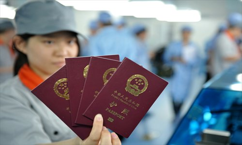 Officials have denied any allegations of discrimination in China's varied passport policies. Photo: CFP