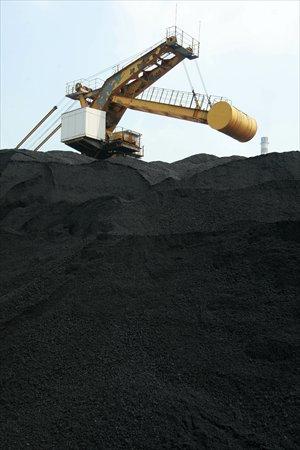 A coal mine in Huaibei, East China's Anhui Province Photo: IC