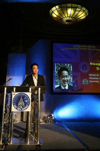 Bo Guagua gives a speech after being honored as one of Top 10 Outstanding Young Chinese in the UK in 2009, when he was studying in Balliol College, Oxford. Photo: CFP