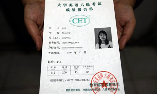 Documented to death: How many IDs are Chinese issued in a lifetime ...