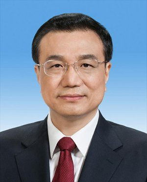 Li Keqiang is endorsed as the premier of China's State Council at the fifth plenary meeting of the first session of the 12th National People's Congress (NPC) in Beijing, capital of China, March 15, 2013. (Xinhua)