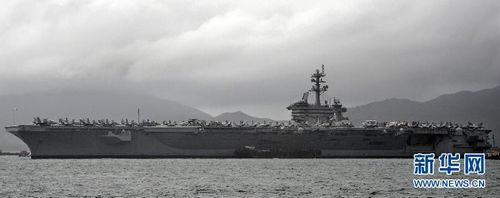 US aircratf carrier Carl Vinson. Photo: Xinhua