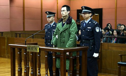 Link to Postgraduate poisoner sentenced to death