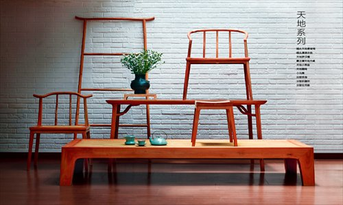 Chinese Modern Furniture | Small House Plans Modern