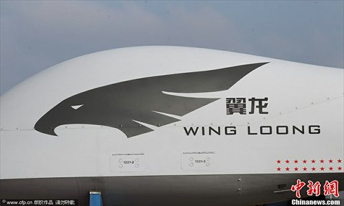 The unmanned plane Wing Loong, designed by the Aviation Industry Corporation of China (AVIC), is exhibited at the Airshow China 2012 in Zhuhai, Guangdong Province on Monday. The show, now in its ninth year, runs until November 18. Photo: CFP