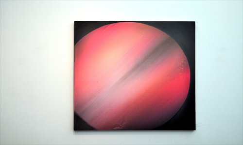 Artworks on show at the <em>Summer in the City</em> exhibition