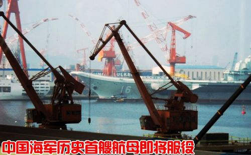 Photo: huanqiu.com