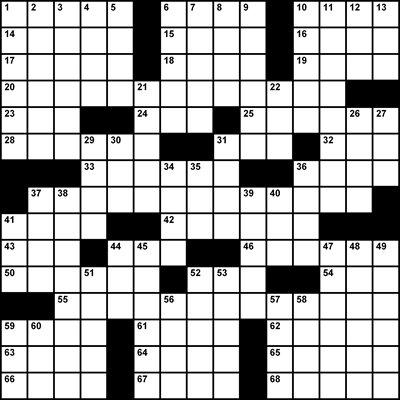 Ship S Kitchen Crossword Clue